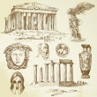 Antique greece - Stock Vector