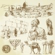 Jerusalem - hand drawn set - Stock Vector