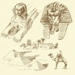 Egypt - hand drawn collection — Stock Vector