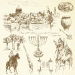 Jerusalem collection — Stock Vector