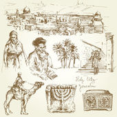 Jerusalem - hand drawn set — Vector de stock