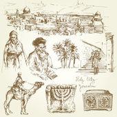 Jerusalén - conjunto dibujados a mano — Vector de stock