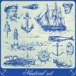Royalty-Free Stock Vector Image: Nautical elements - hand drawn collection