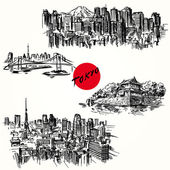 Tokyo - hand drawn collection — Stock Vector