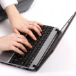 Business woman with laptop — Stock Photo #14755987