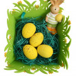 Easter decoration — Stock Photo #16512653