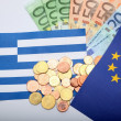Greece Financial Crisis - Stock Photo