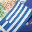 Greece Financial Crisis — Stock Photo