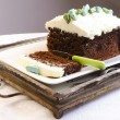 Stock Photo: Amaranth Chocolate Brownie Cake