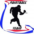 Stock Vector: Paintball Logo