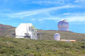 Observatory — Stock Photo