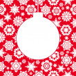 Christmas background with snowflakes.vector — Stock Vector