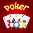 Playing cards and poker chips on a red  background.casino backgr — Stock Vector