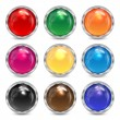 Stock Vector: Set multicolored glass buttons in silver frame.colorful button