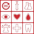 Icons for the hospital.set of medical icons.vector  — Stock Vector