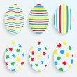 ������, ������: Easter eggs made of paper set of easter eggs with colorful patte