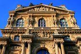 El palacio — Foto de Stock