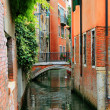 Beutiful venice — Stock Photo