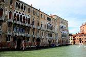 Em veneza — Foto Stock