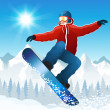 Snowboarding — Stock Vector