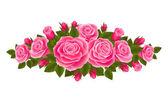 Beautiful border of roses — 图库矢量图片