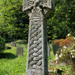 Stock Photo: Celtic cross