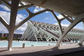 Museo de les Arts (Museo de las Artes) - City of Arts and Sciences — Stock Photo