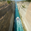 Ferry Transiting Corinth Canal, Greece — Stock Photo
