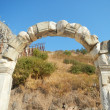 Stock Photo: Ancient Arch