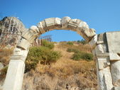 Ancient Arch — Stock Photo