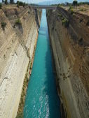 Corinth Canal in the Afternoon — Stock Photo