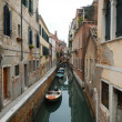 Stock Photo: Narrow Canal in Venice