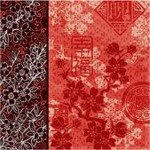 Traditional Oriental style wallpaper — Stockvektor