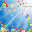 Stock Vector: Celebration background with balloons