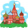 Red Square — Stock Vector