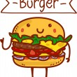 Funny hamburger with feet and hands smiling — Stock Vector