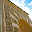 Stock Photo: MoroccArchitecture Exteriors