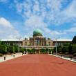 Malaysia Prime Minister Office — Stock Photo
