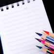 Stock Photo: Pencils color and memo book