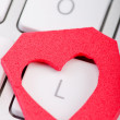 Stock Photo: Heart shape love symbol
