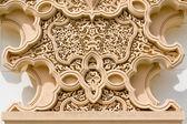 Seamless symmetrical arabic islamic pattern background — Stock Photo