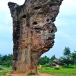 Stone face,The Amazing of Rock in National Park,Chaiyaphum-Thail — Stock Photo #32015729