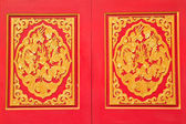 Golden dragon decorated on red wood in chinese temple,Nonthaburi — Fotografia Stock