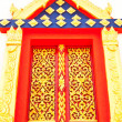 Golden Wood Carving ,Traditional Thai Style at the window of chu — Stock Photo