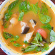 Stock Photo: Thai fish hot and sour soup spicy,made by fish from Khong Ri