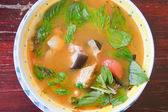 Thai fish hot and sour soup spicy,made by fish from The Khong Ri — Stock Photo