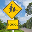 Stock Photo: Traffic sign (School warning sign) and blue sky.
