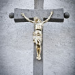 Royalty-Free Stock Photo: Cross with jesus