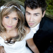 Young wedding couple — Stock fotografie
