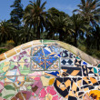 Gaudi Architecture - Park Guell — Stock Photo